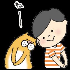 [LINEスタンプ] ぼくとブタネコの幸せな毎日 (1)
