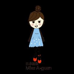 Miss A-guan(日本語版)