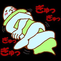 [LINEスタンプ] フキダシと青男
