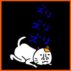 ◆馬鹿で使える40個◆~120個め~