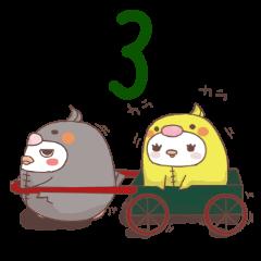 ゆるっとペン吉(仮)3