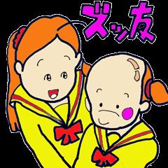 gal におまかせ(林・小林)