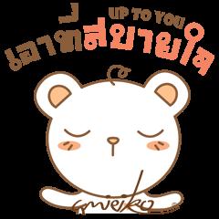 amieiko: The Bear EN-TH