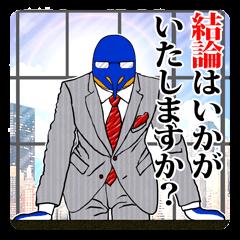 【交渉術編】ファニービーゴー&フレンズ