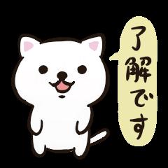 敬語にゃんこ vol.1