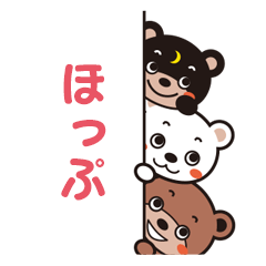 じゃんぷくんと仲間たち 第002号ほっぷ山口