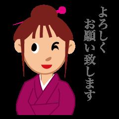 占い師富士川碧砂の開運スタンプ