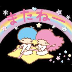 [LINEスタンプ] キキ&ララ トゥインクル♪アニメスタンプ (1)