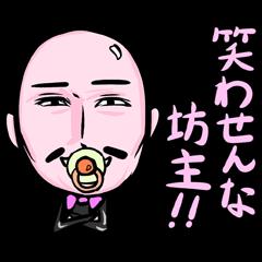 全身タイツファミリー(日本語版)
