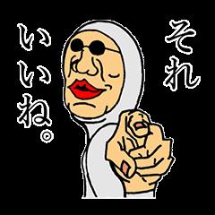 キモカワタイツ男、ポチョ君