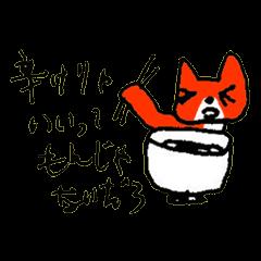 [LINEスタンプ] 怒る猫の菜々ちゃん