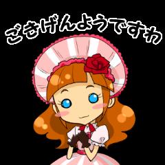 前髪ぱっつんガール
