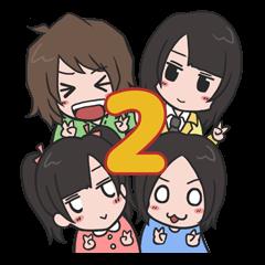 四姉妹 第二弾