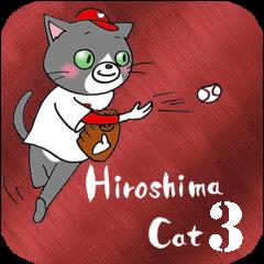 つぶやきニャンコ vol.5 Hiroshima Cat 3