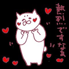 浮かれまくるネコ達 ~祝い・喜び~