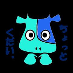 人吉球磨方言 cowmix(カウミックス)