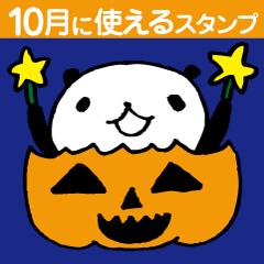 熊猫日常(パンダ)10月