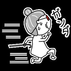 ガンダばぁば(突っ走るおばあさん)