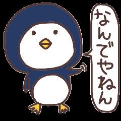 可愛い関西弁アニマル
