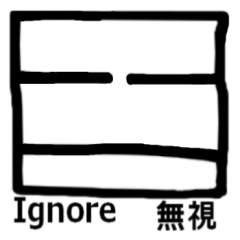 Face (english)