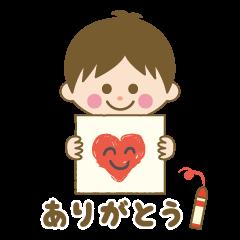 可愛いウチの子スタンプ 【MIXテイスト】