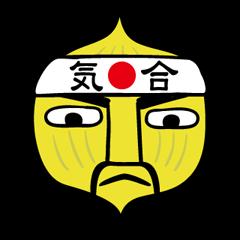 タマネギ先生☆基本編