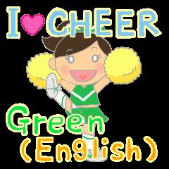 チアリーダー 緑ユニフォーム 英語版
