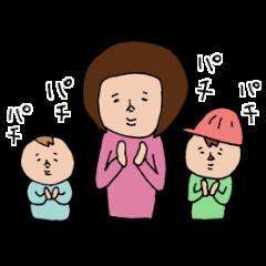 ママ友へ・・・(修正版)