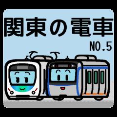 デフォルメ関東の電車その5