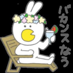 ★☆ちょっと上からうさかっぱ3★☆