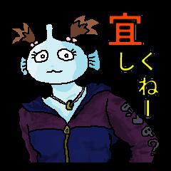 駒津島クロスカウンタ―ズ