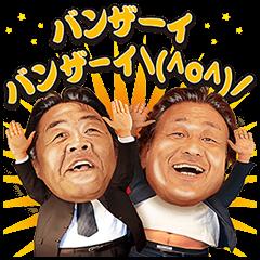 日本一滑舌の悪いスタンプ【ビジネス編】