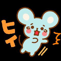 気弱なネズミ