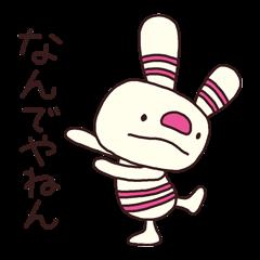 ヨコシマうさぎ(関西弁)
