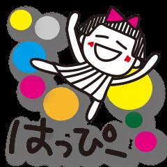 シマ子。《かんたん英語編》