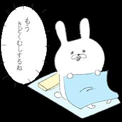 親しい人に使える手描きウサギ