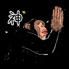 猿とバナナ2