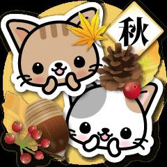 和風な猫ちゃん3♪日本の秋