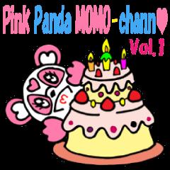 [LINEスタンプ] めっちゃ便利!パンダのモモちゃん Vol.1 (1)
