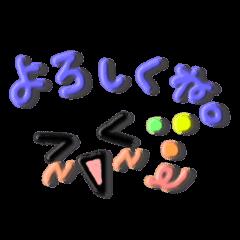 モコモコ絵文字スタンプ