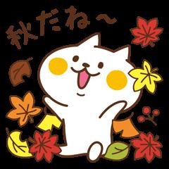 にゃんこスタンプ【秋用】