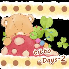 titto -Days- 2 (日本語)