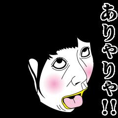 変顔オールスターズ9