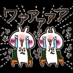 ☆グループトーク盛り上げ隊☆
