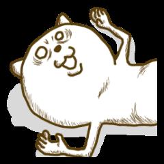 [LINEスタンプ] ネコ缶ビギンズ