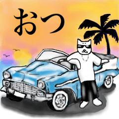 ニャグライフ ニャン吉HipHop ver.