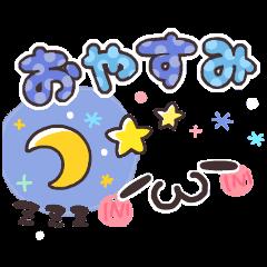 可愛い顔文字メッセージ☆