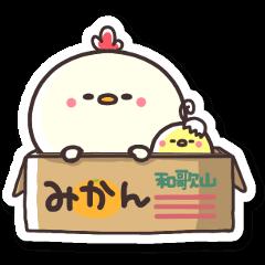 [LINEスタンプ] ニワトリたまごのヒヨコ添え3