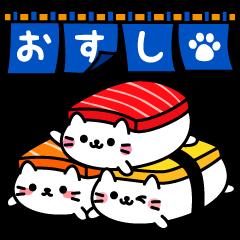 にゃんこ寿司