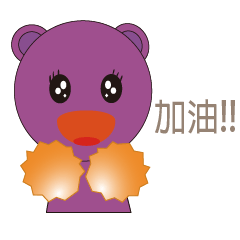 Purple Bear Mouse